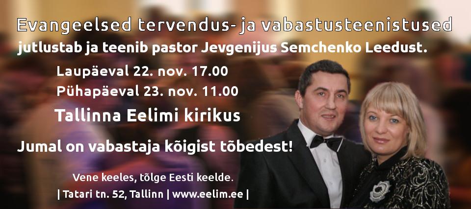 Jevgenijus kuulutus